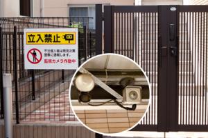 出入口はオートロックや防犯カメラなどでセキュリティ抜群!